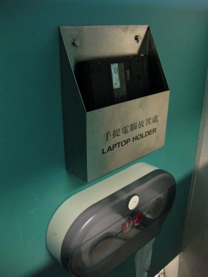 Laptop Holders In Toilet Stalls Hkust Library Blog